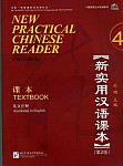 New Practical Chinese Reader 4, Textbook  (2. Edition)