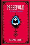 Persepolis 1