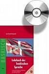 Lehrbuch der baskischen Sprache