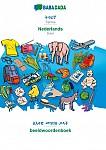 BABADADA, Tigrinya (in ge'ez script) - Nederlands, visual dictionary (in ge'ez script) - beeldwoordenboek