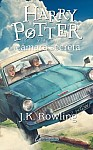 Harry Potter Y La Cámara Secreta / Harry Potter and the Chamber of Secrets = Harry Potter and the Chamber of Secrets