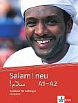 Salam! Arabisch für Anfänger. Übungsbuch. Neubearbeitung