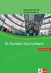 30 Stunden Deutschland podręcznik z ćwiczeniami