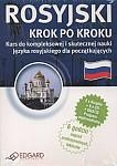 Rosyjski Krok po kroku 2 x Książka + 5 x Audio CD + MP3
