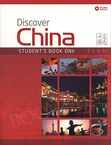 Discover China 1 Student's Book & CD Pack