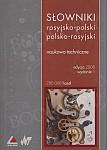 Słowniki rosyjsko-polski i polsko-rosyjski naukowo-techniczne CD-ROM