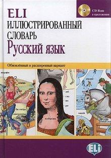 ELI Illistrowannyj słowar Russki jazyk Książka+CD-Rom