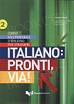 Italiano: pronti, via! 2 Podrecznik