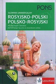 Słownik uniwersalny rosyjsko-polski, polsko-rosyjski