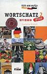 Teste dein Deutsch PLUS Wortschatz 2