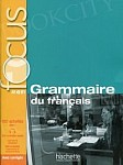 FOCUS Grammaire du français Podręcznik + audio + klucz