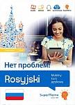 Rosyjski Net problem! Mobilny kurs językowy - poziom podstawowy A1-A2 Książka + kod dostępu