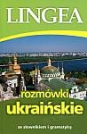 Rozmówki ukraińskie