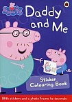 Peppa Pig Daddy and Me