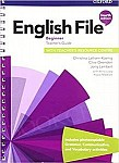 English File Beginner (4th Edition) Teacher's Guide with Teacher's Resource Centre