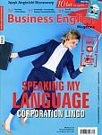 Business English Magazine (nr 73 Wrzesień-Październik 2019)