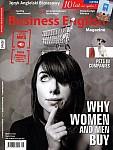 Business English Magazine (nr 75 Styczeń-Luty 2020)