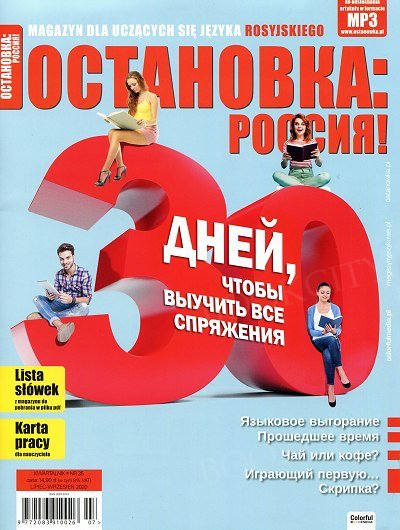 Ostanowka Rossija nr 35 lipiec-wrzesień 2020
