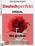 Deutsch Perfekt Spezial SH2/2021
