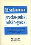 Słownik minimum grecko-polski, polsko-grecki