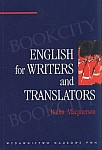 English for Writers and Translators