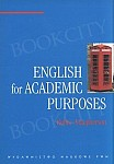 English for Academic Purposes.