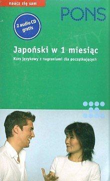 Japoński w 1 miesiąc. Kurs językowy dla początkujących
