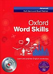 Oxford Word Skills Advanced