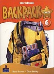 Backpack Gold 6 ćwiczenia