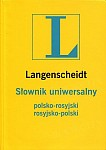 Słownik uniwersalny polsko - rosyjski, rosyjsko-polsk