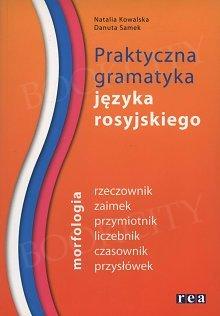 Praktyczna gramatyka języka rosyjskiego