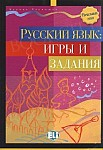 Język rosyjski - gry i zadania