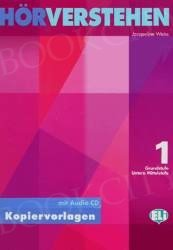 Hörverstehen 1 Kopiervorlagen + CD audio