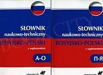 Słownik naukowo-techniczny rosyjski-polski z suplementem Tom 1-2