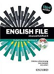 English File Advanced (3rd Edition) (2015) Multipack B Pack with iTutor & iChecker