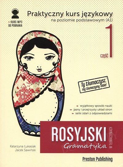 Rosyjski w tłumaczeniach 1 Książka + mp3 online