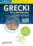 Grecki Kurs podstawowy (Książka + 2 x CD Audio) (Nowa Edycja)