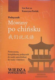 Mówimy po chińsku Podręcznik + Zeszyt do pisania znaków