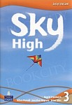 Sky High  3 ćwiczenia