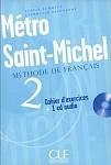 Metro Saint-Michel 2 3 CD coll