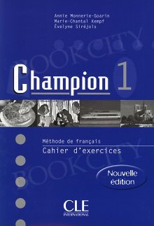 Champion 1 ćwiczenia