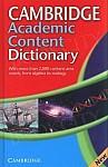 Cambridge Academic Content Dictionary Hardback