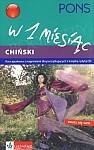 Chiński w 1 miesiąc książka + CD audio
