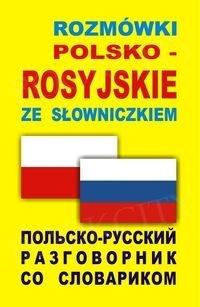Rozmówki polsko-rosyjskie ze słowniczkiem