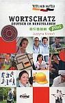 Teste dein Deutsch PLUS - Wortschatz. Deutsch im Berufsleben Książka+mp3