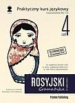 Rosyjski w tłumaczeniach 4 Książka + mp3 online