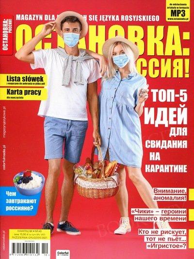 Ostanowka Rossija nr 40 październik-grudzień 2021