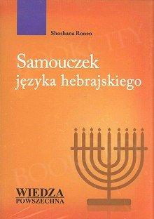 Samouczek języka hebrajskiego i słowniczek polsko-hebrajski Podręcznik z płytą CD