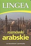 Rozmówki arabskie
