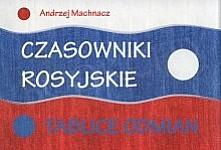 Czasowniki rosyjskie - Tablice odmian